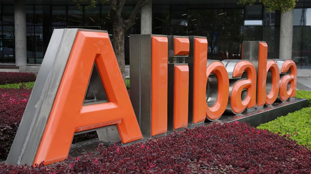 Chợ Alibaba