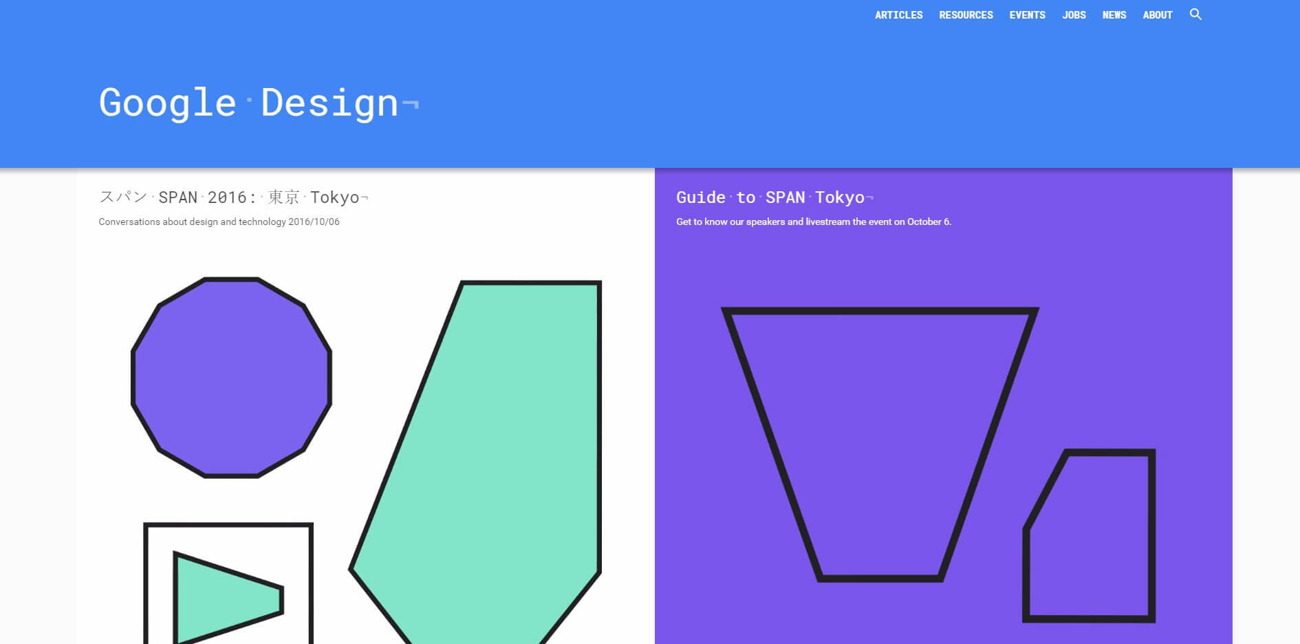 Material design, xu hương thiết kế mới của google
