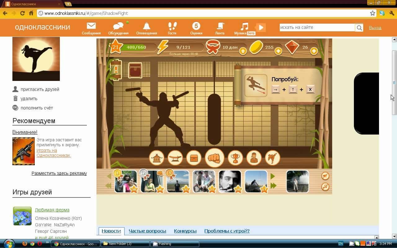 Odnoklassniki là gì? Bạn có thể chơi game trên Odnoklassniki.