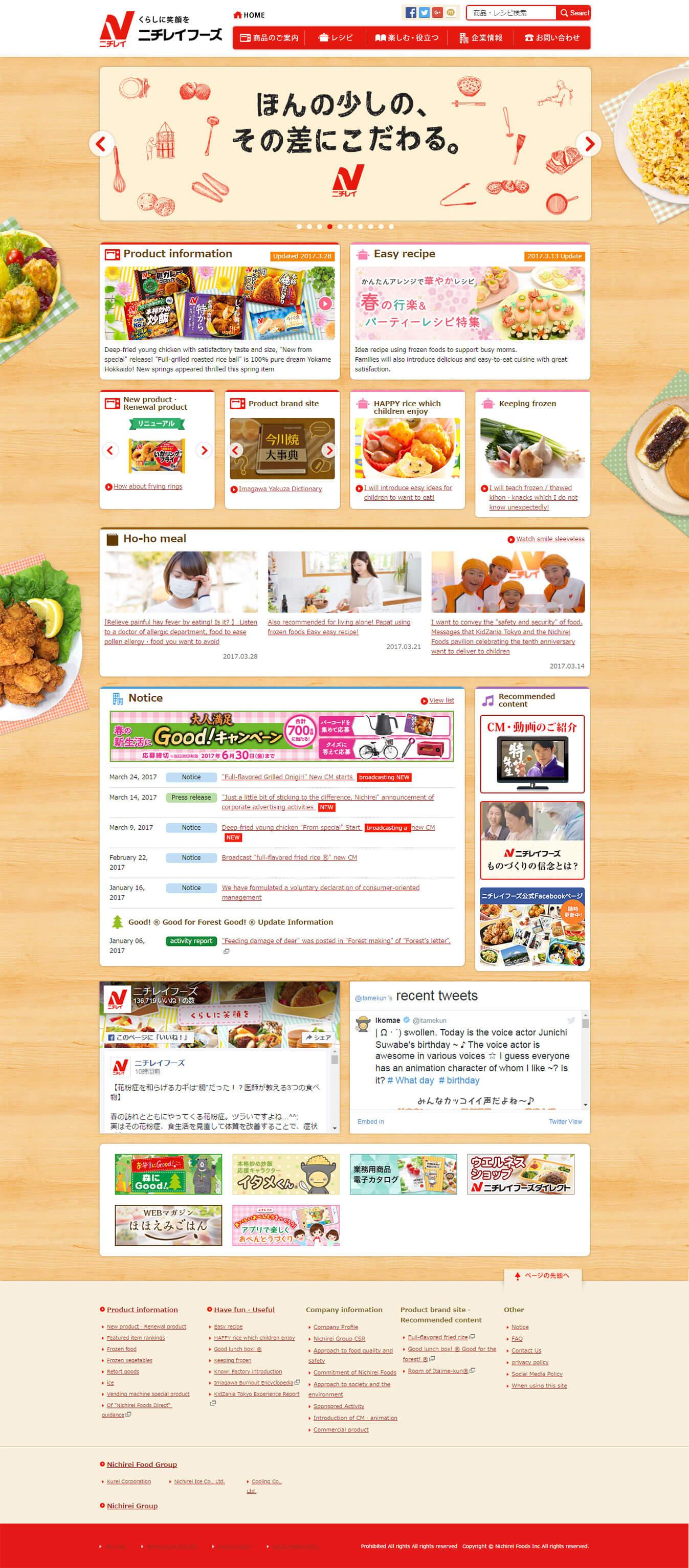 Giao diện webíte khách hàng Nhật