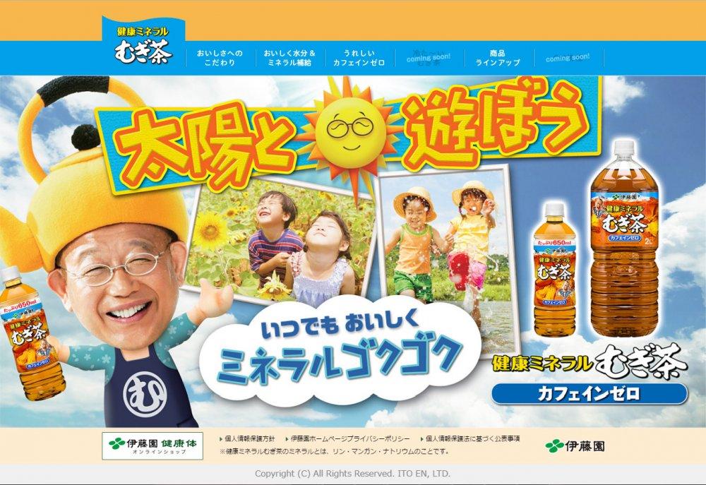 Thiết kế website cho khách hàng Nhật