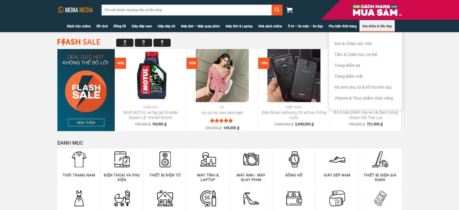 Các chức năng của mẫu website siêu thị