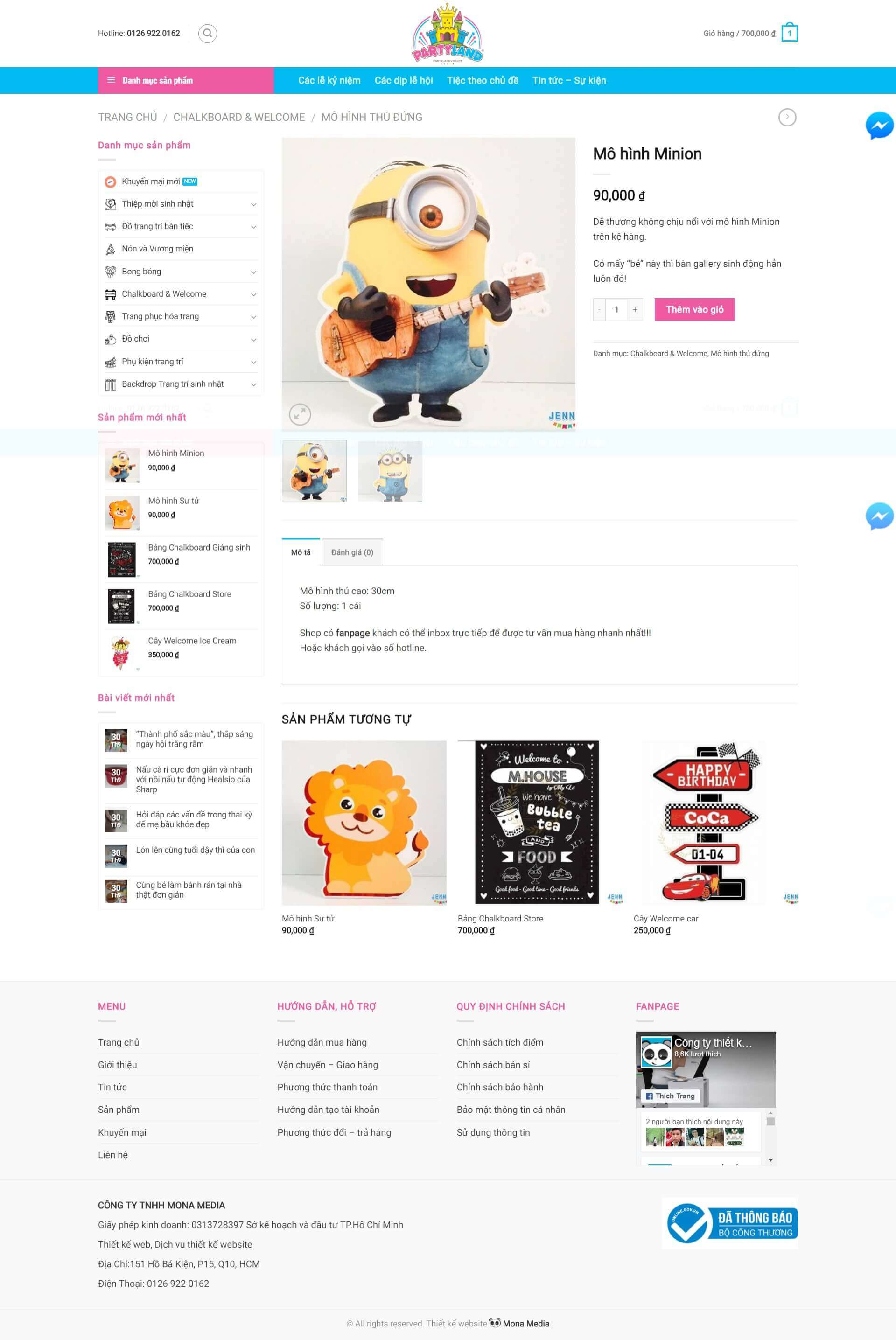 Các module của mẫu website bán hàng đồ chơi trẻ em