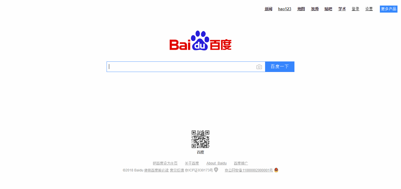 Search Engine Baidu