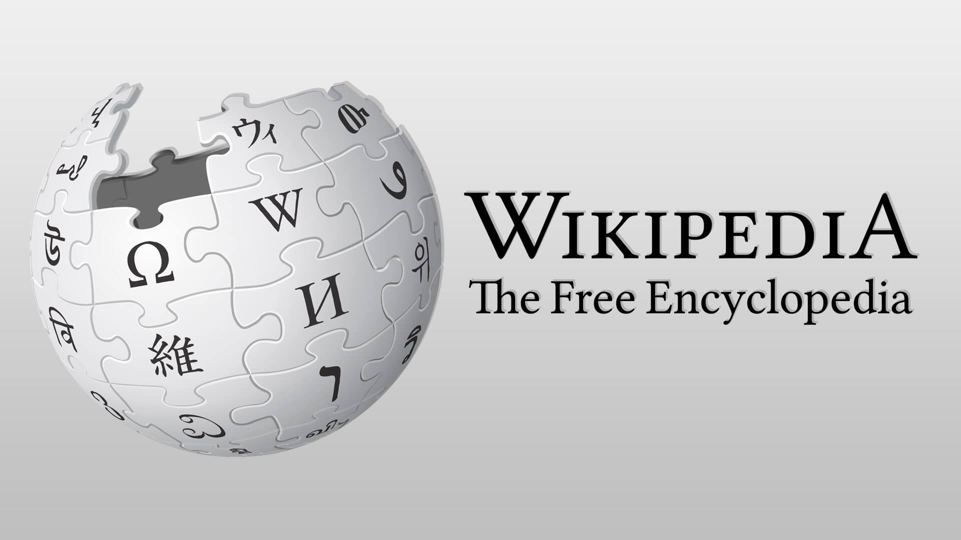 Website wikipedia