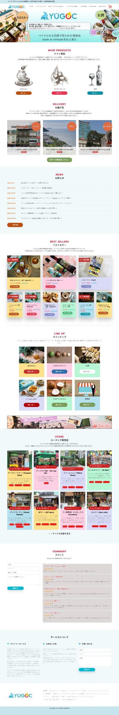 Yugoc – Sản phẩm Nhật